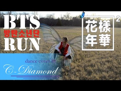 BTS(방탄소년단) _ RUN _ Dance Cover/MV by Diamond
