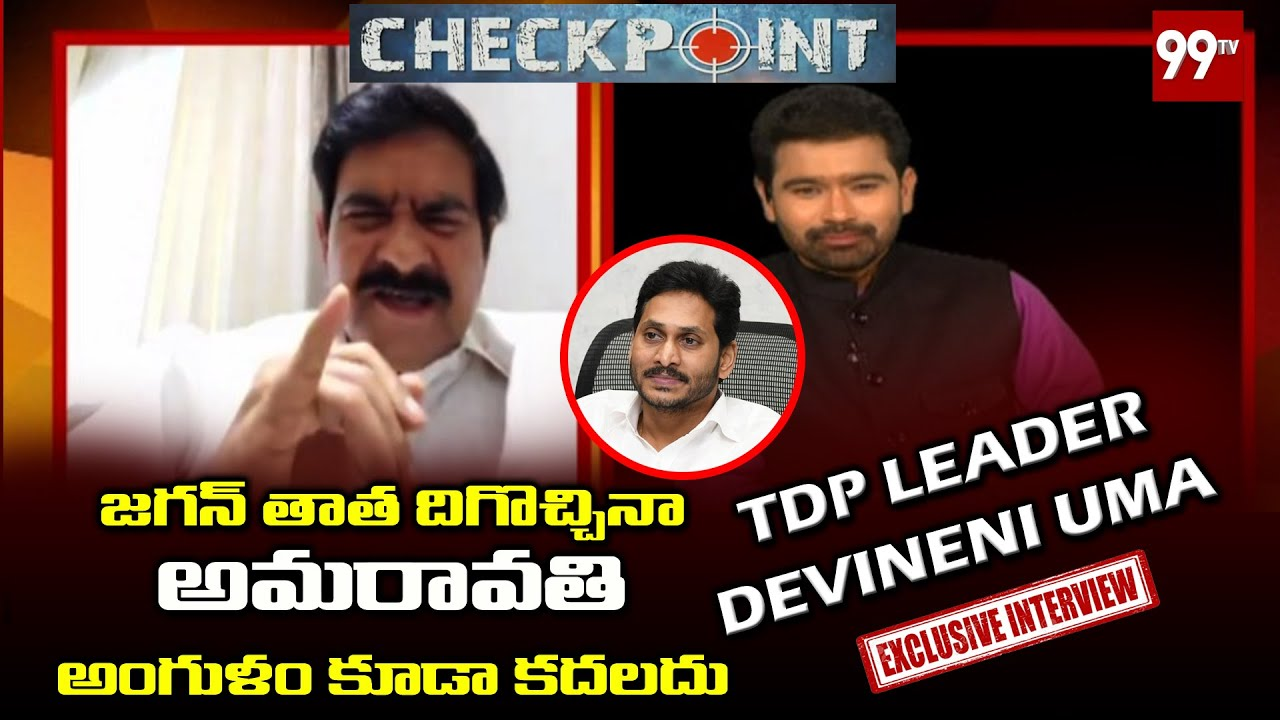 TDP Devineni Uma Exclusive Interview | Checkpoint with Varma | 99TV Telugu