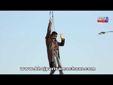 #pawan-#singh-#chandani-bhojpuri-film-'boss'-ki-action-seen-shooting-star-pawan-singh