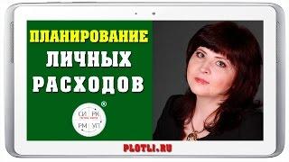 видео Сайты о личных финансах
