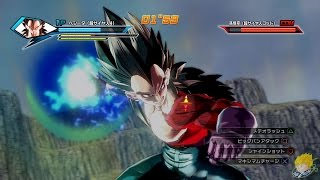 CHOQUE DE KAMEHAMEHA GOKU SSJ4 DRAGON BALL UNREAL | CROCO