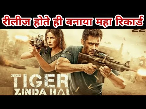 Tiger Zinda Hai Official Trailer | Record...