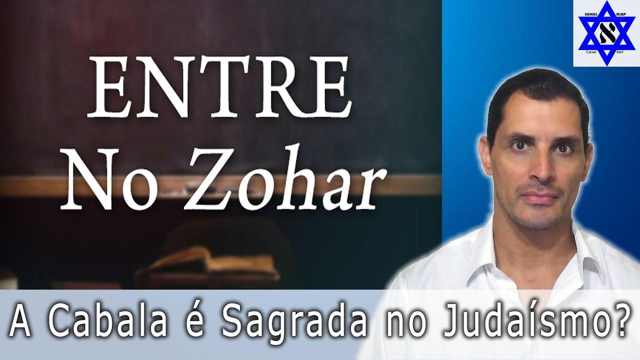 A Cabala é Sagrada no Judaísmo? - Canal Alef