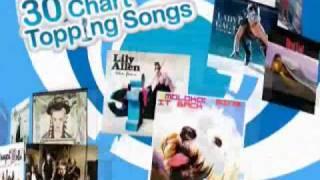 Wii - We Sing