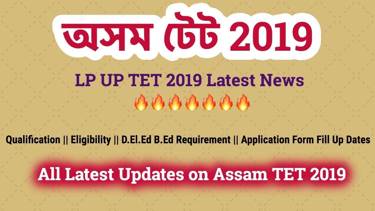Assam TET 2019 Notification Download Assam TET LP UP Apply