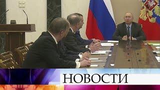 Владимир Путин провел совещание с постоянными членами Совбеза РФ.