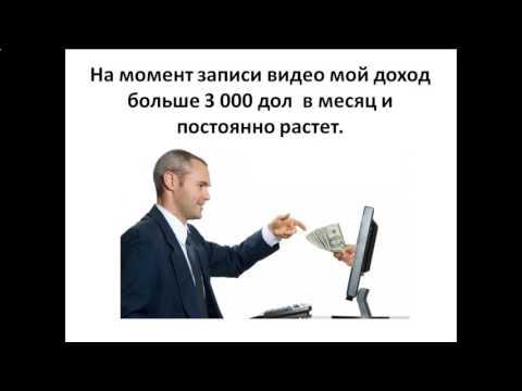 расчет экономической эффективности инвестиций