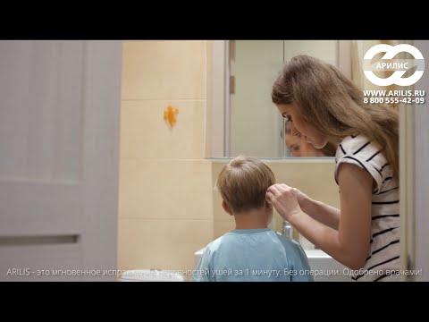 Убрать торчащие уши в домашних условиях