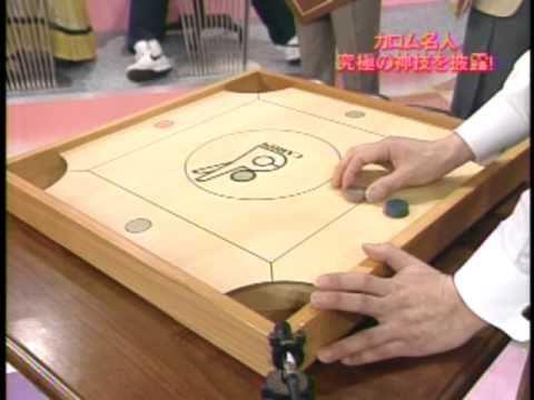 彦根 ゲーム