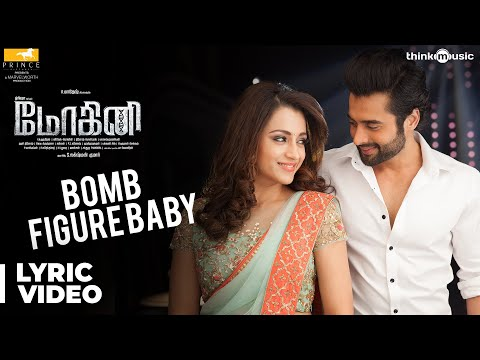 Mohini Songs | Bomb Figure Baby Song with Lyrics | Trisha | R. Madhesh | Vivek-Mervin
