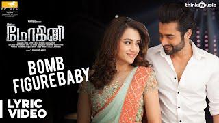 Mohini Songs | Bomb Figure Baby Song with Lyrics | Trisha | R. Madhesh | Vivek-Mervin