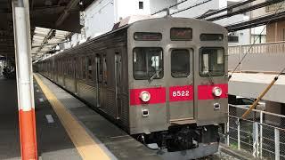 東急8500系8622F 急行中央林間行き 西新井駅発車