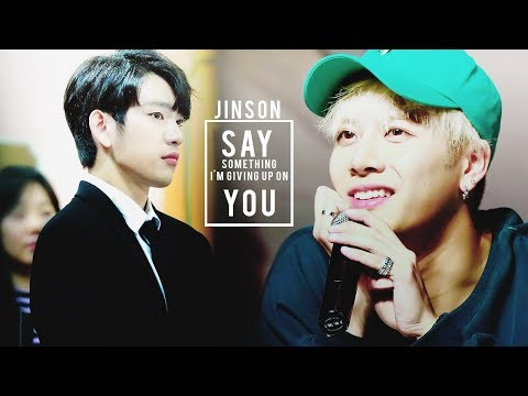 「Jinson」feeling so small