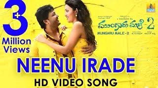 Mungaru Male 2 | Neenu Irade | HD Video Song | Ganesh, Neha | Armaan Malik, Anuradha | Jhankar Music
