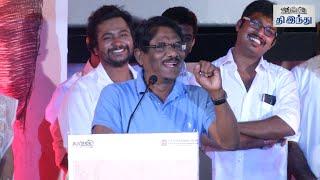 Urumeen Audio Launch   Bobby Simha   Kalaiyarasan   Reshmi Menon   Tamil The Hindu