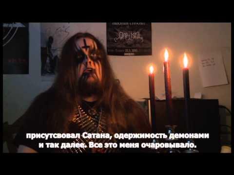Loputon gehennan liekki with russian subtitles