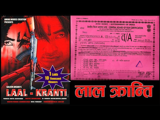 kranti hindi movie songs downloading