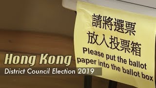 Facts about Hong Kong's 2019 district council elections 香港2019年區議會選舉基本信息介紹
