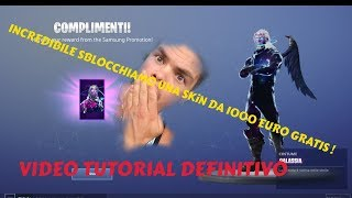 HOW to UNBLOCK THE GALAXY SKIN ON FREE FORTNITE (ONE METHOD WORKING TO 100%)