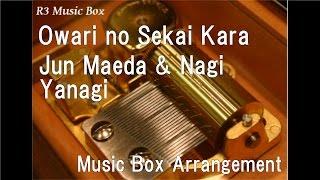 "Owari No Sekai Kara/Jun Maeda & Nagi Yanagi [Music Box] (From ""Owari No Hoshi No Love Song"")"