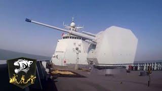 军舰大炮怎么打?欢迎围观052D新兵主炮大考|军迷天下