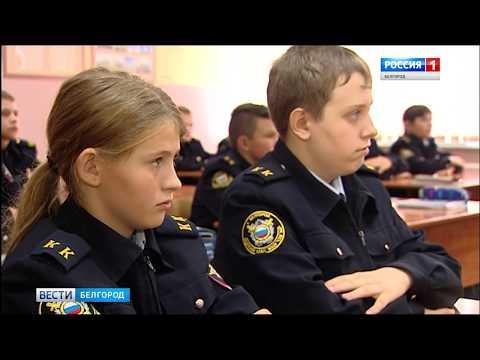 ГТРК Белгород - В школе №40 Белгорода провели учебную эвакуацию