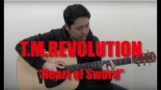 "Gambar cover ""Heart of Sword -Yoake Mae-"" T.M. REVOLUTION (Rurouni Kenshin Ending Theme) [Guitar Cover]"