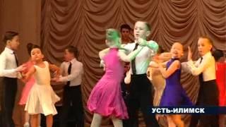 Танцы усть илимск