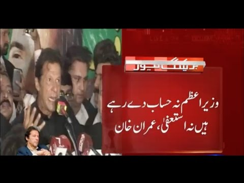 Faisalabad Lawyers Also Show Support for Imran Khan | Dunya News
