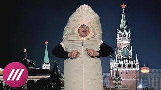 Лобков постоял за Собчак