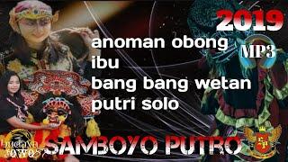 Samboyo putro lagu jaranan mp3 -