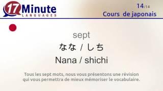 Cours  de japonais gratuit (vidéo)
