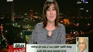 يوسف القعيد : المؤرخ يجب أن يتجرد من مواقفه وارائه الشخصية عندما يوثق التاريخ
