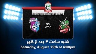 RAPL 2015: Toofan Harirod VS De Maiwand Atalan