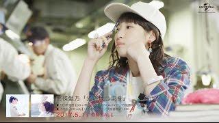 TVアニメ「アトム ザ・ビギニング」エンディングテーマ 南條愛乃「光の...