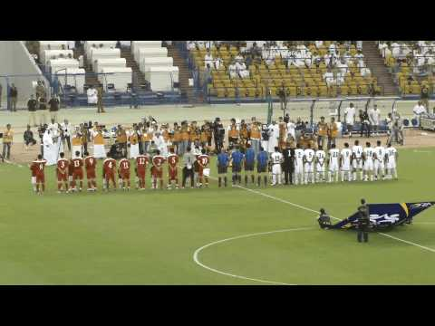 National Anthem of Saudi Arabia And North Korea From The Stadium