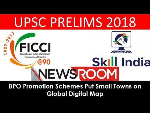 PIB 13 DECEMBER 2017 NEWS | HINDI / ENGLISH ANALYSIS SUMMARY FOR UPSC | FICCI INDIA | BPO SCHEME