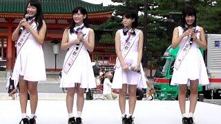 2016年9月17日、京都岡崎ハレ舞台スペシャルステージにて「ミライスカー...