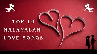 Top 10 Malayalam Hits || Love Songs | 2014