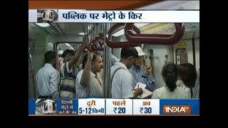 DMRC fare hike: Pay more for your Metro ride from today