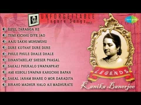 Legends Kanika Banerjee | Bengali Songs Audio Jukebox Vol 2 | Best of Kanika Banerjee Songs