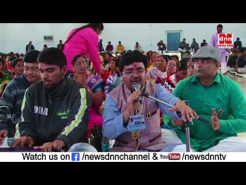 Bhajans By Dr. Rajesh Universe at Shri Shiv Puja Ludhiana