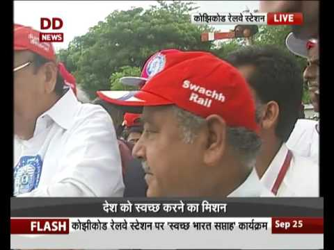 I&B minister Venkaiah Naidu participates in Swachh Bharat mission in Kozhikode
