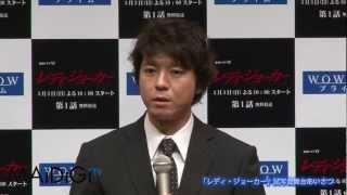 俳優の上川隆也さんと柴田恭兵さんが1月31日、東京都内で行われたWOWOW...