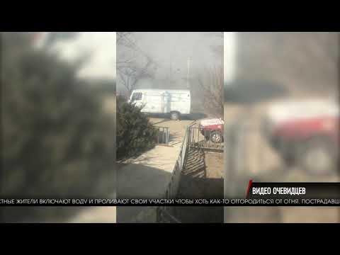 Пылает север Волгограда: тушение пожара осложняет сильный ветер