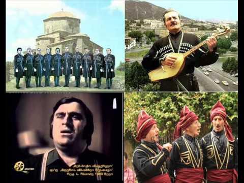 The best of georgian music - ქართული მუსიკა