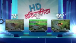 AKASH - ঝকঝকে টিভি দেখার HD দুনিয়া! | AKASH DTH