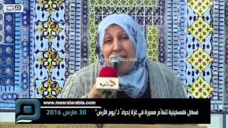مصر العربية | فصائل فلسطينية تنظّم مسيرة في غزة إحياءً لـ
