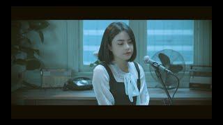 Thái Trinh - Phố Xa (Official Music Video)