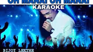 Oh MANAI oh MANAI official KARAOKE